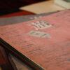 継承される本とデザイン ──臼田捷治(『工作舎物語』著者)インタビュー 「『遊』は全