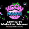 『KCON:TACT season 2』世界初かつ最大級のオンラインK-カルチャーフェスティバル