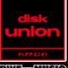 ディスクユニオン 新宿プログレッシヴロック館 (3F)|店舗情報|ディスクユニオン・オ